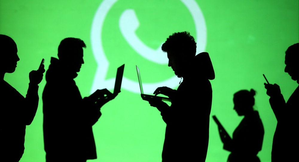 WhatsApp тиркемесинин желеги. Архивдик сүрөт