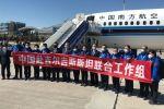 Китайские медики будут оказывать помощь и делиться опытом с отечественными специалистами по борьбе с коронавирусной инфекцией. 20 апреля 2020 года