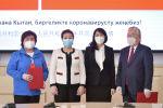 Вице-премьер-министр Аида Исмаилова гуманитардык жардам ала келген Кытайдын медициналык эксперттик тобунун делегация мүчөлөрү менен жолукту.