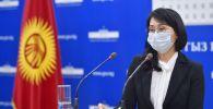 Вице-премьер-министр Аида Исмаилова