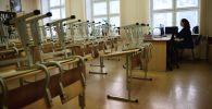 Преподаватель в пустом учебном классе школы. Архивное фото