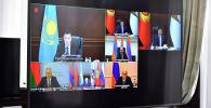 Внеочередное заседание Евразийского Межправительственного совета в режиме видеоконференцсвязи