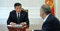 Президент Сооронбай Жээнбеков бүгүн, 24-апрелде, биринчи вице-премьер-министр Кубатбек Бороновду кабыл алды