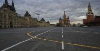 Москвадагы бош Кызыл Аянт. Архивдик сүрөт