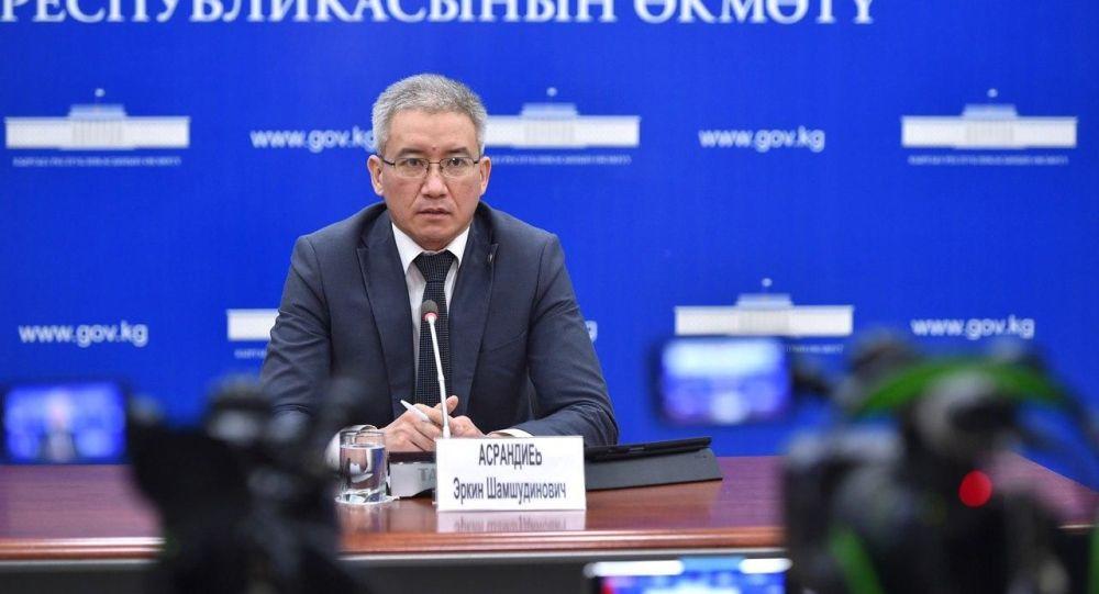 Вице-премьер-министр Эркин Асрандиев. Архивное фото
