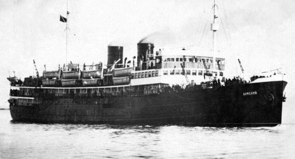 Госпитальное судно Армения