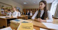 Учащиеся гимназии №94 перед началом обязательного итогового сочинения по литературе, являющимся допуском к ЕГЭ, в Казани.