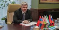 Министр промышленности и агропромышленного комплекса Евразийской экономической комиссии Артак Камалян. Архивное фото
