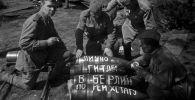 Советтик артиллеристтер Берлинди штурмалоого даярданып жатышат. Архив