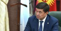 Премьер-министр КР Мухаммедкалый Абылгазиев во время совещания