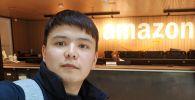 Amazon компаниясында инженер-программист Талгар Марлис уулу