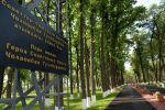 Бишкекте Чолпонбай Түлөбердиев атындагы парк ачылып, айкели орнотулду