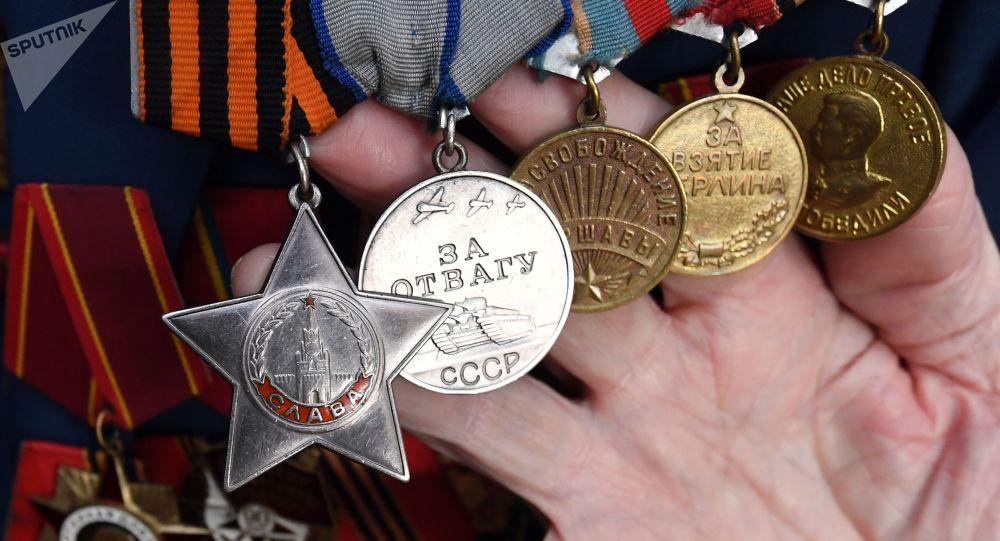 Согуш ардагеринин медалдары. Архив