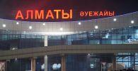 Аэропорт Алматы. Архивное фото