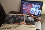 Житель Москвы заполняет заявку для участия в акции Бессмертный полк онлайн. Архивное фото