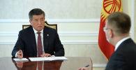 Президент Кыргызской Республики Сооронбай Жээнбеков принял председателя Национального банка Кыргызской Республики Толкунбека Абдыгулова.