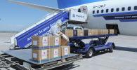 Чартерный рейс из Китая гуманитарной помощи с 100 000 штук ПЦР-тестов, 30 000 медицинских очков, 30 000 масок N95, 150 000 медицинских масок, 1000 штук термометров.