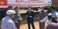 Кыргызстандын Өзбекстандын Сардобин суу сактагычындагы дамбанын жарылуусунан жабыркаган өзбек элине көрсөткөн гуманитардык жардамы жеткирилди