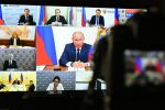 Трансляция совещания президента РФ Владимира Путина по ситуации, связанной с распространением коронавируса