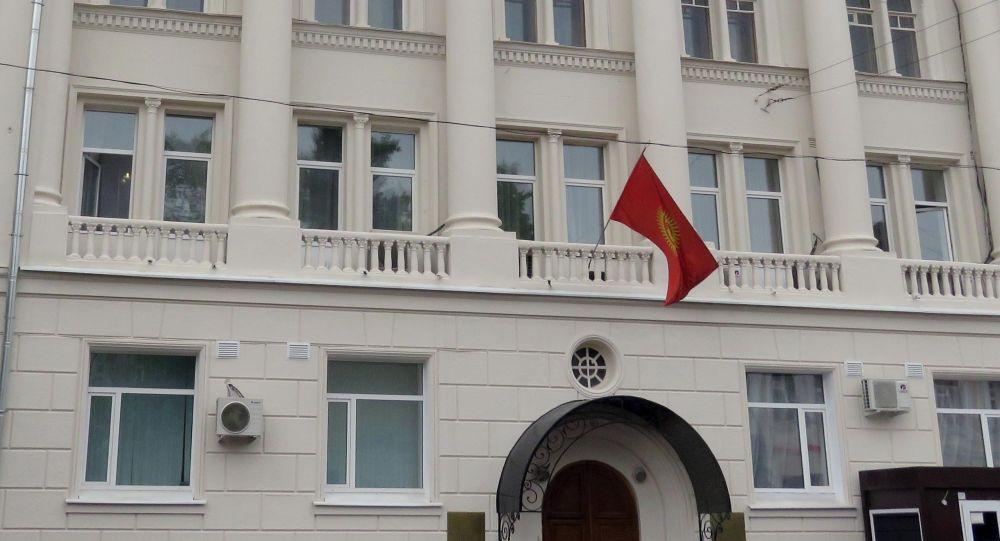 Кыргызстандын Россиядагы элчилиги. Архив