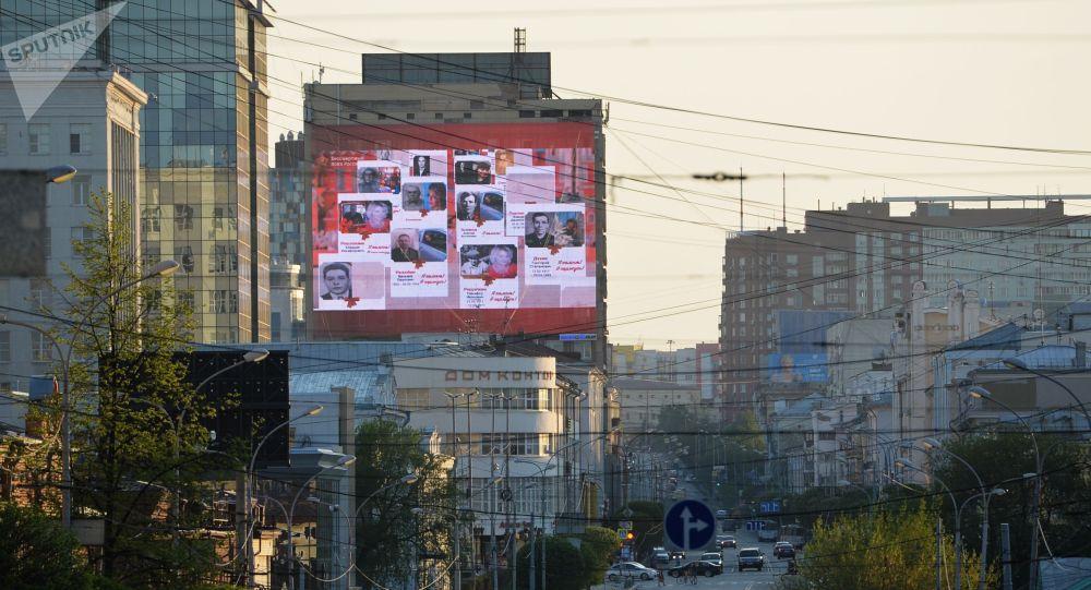 Медиафасад на улице Малышева в Екатеринбурге транслирует акцию Бессмертный полк. Архивное фото
