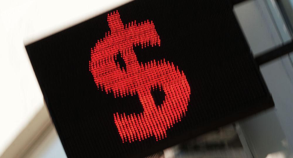 Знак доллара. Архивное фото