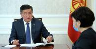 Президент КР Сооронбай Жээнбеков принял председателя Дисциплинарной комиссии при Совете судей Кыргызстана Нургуль Бакирову