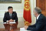 Президент Сооронбай Жээнбеков жана Кубатбек Бороновдун архивдик сүрөтү