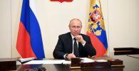 Россиянын президенти Владимир Путин Дагестан коомчулуктун өкүлдөрү менен видео конференция өткөрдү. 18-май, 2020-жыл.