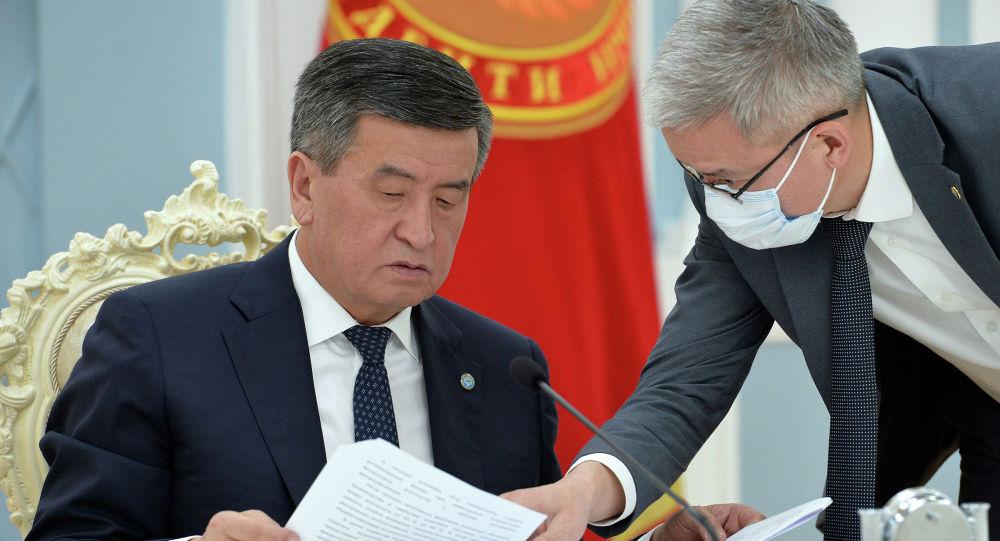 Президент КР Сооронбай Жээнбеков на заседании Высшего Евразийского экономического совета, которое проходит в формате видеоконференции