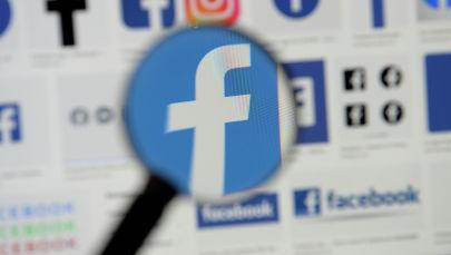 Facebook соцтармагы. Архивдик сүрөт