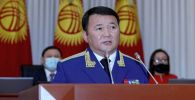 Генеральный прокурор Откурбек Жамшитов на заседании Жогорку Кенеша
