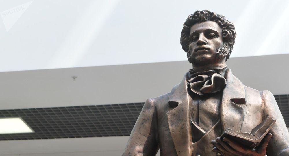 Памятник А. С. Пушкину. Архивное фото