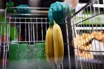 Банан. Архив