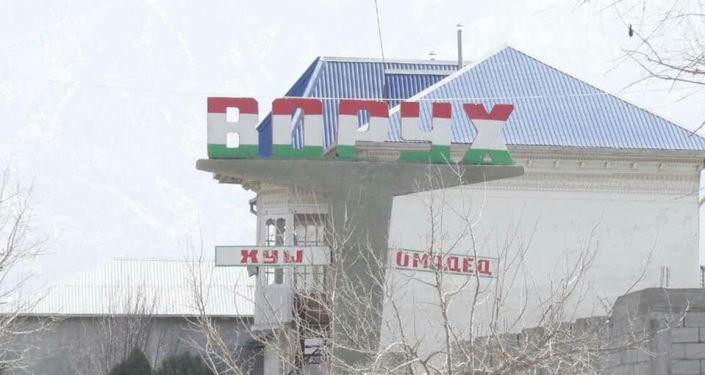 Перестрелка на кыргызско-таджикской границе. 24 мая 2020 года