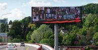 Медиаэкран с портретами участников Великой Отечественной войны на Сухумском шоссе в Сочи во время трансляции акции Бессмертный полк онлайн. Архивное фото