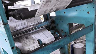 Печать газет в типографии. Архивное фото