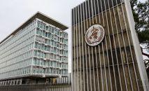Здание штаб-квартиры Всемирной организации здравоохранения в Женеве.