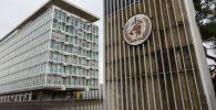 Здание штаб-квартиры Всемирной организации здравоохранения в Женеве. Архивное фото