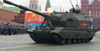 Коалиция-СВ өзү жүрүүчү артиллериялык түзүлүшү