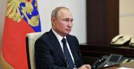 Президент РФ Владимир Путин в День