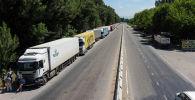 На кыргызско-казахской границе образовалась огромная пробка из грузовых машин — это дальнобойщики, которые не могут попасть в Казахстан. Водители стоят в очереди уже четвертые сутки, с каждым днем машин становится все больше.