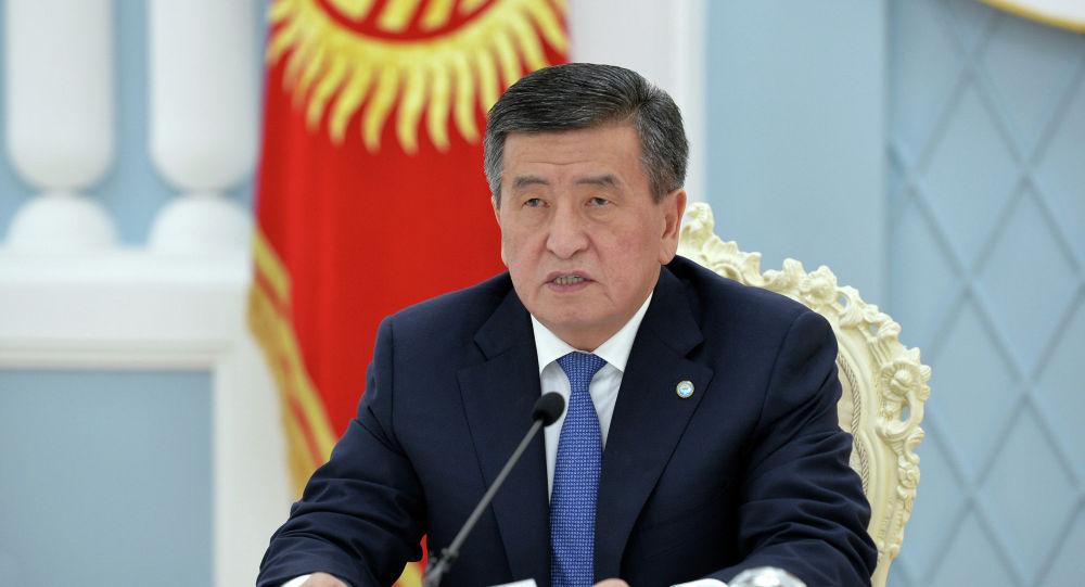 Президент Кыргызской Республики Сооронбай Жээнбеков сегодня, 4 июня, проводит совещание с руководителями регионов страны, мэрами городов Бишкек и Ош в формате видеоконференции.