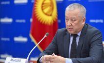 Директор Агентства гражданской авиации КР Курманбек Акышев на брифинге 04 июня 2020 года