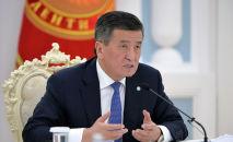 Президент КР Сооронбай Жээнбеков во время цифрового диалога с руководителями регионов страны, мэрами городов Бишкек и Ош
