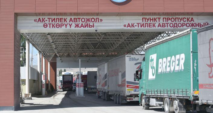 Стоящие в очереди фуры на контрольно-пропускном пунктеАк-Тилек — Автодорожный на кыргызско-казахской границе