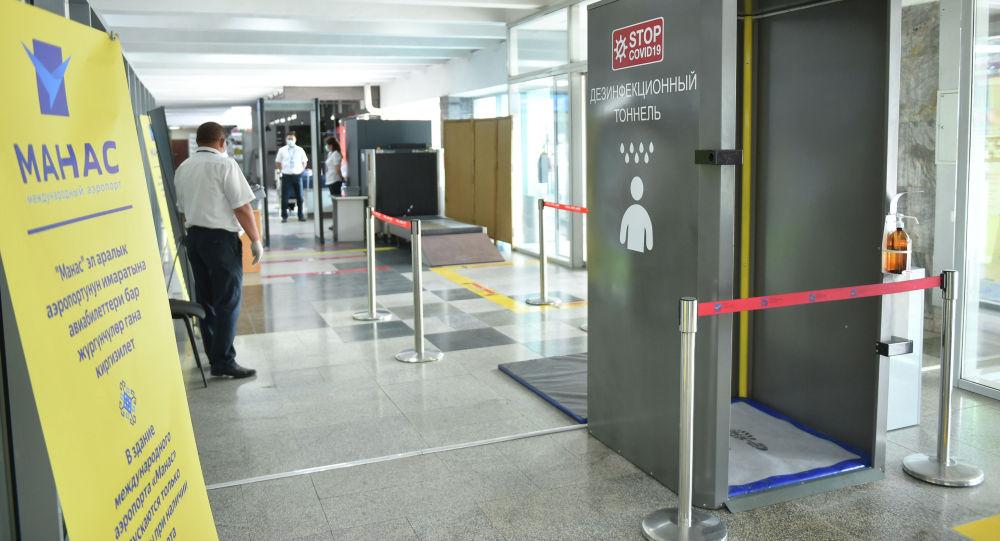 Манас эл аралык аэропортундагы дезинфекциялык тоннель. Архив
