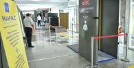 Дезинфекционный тоннель в Международном аэропорту Манас. Архивное фото