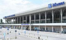 Вид на здание Международного аэропорта Манас. Архивное фото