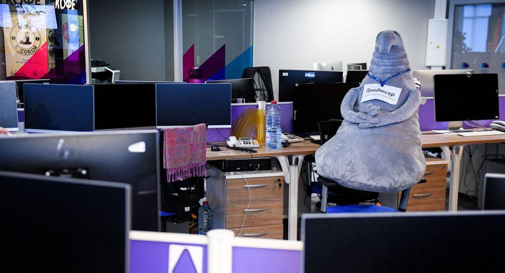 Рабочие места в офисе. Архивное фото